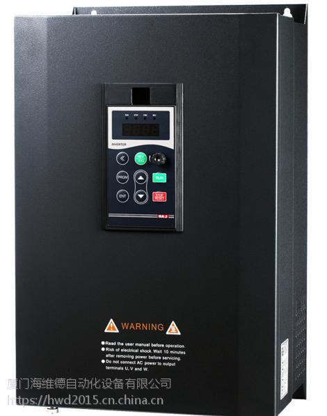 VM1000-4T18R5GB/022PB广州三晶变频器