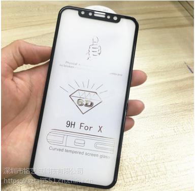 厂家直销iphone x钢化膜 苹果x全屏钢化膜 iphone X 3D钢化膜