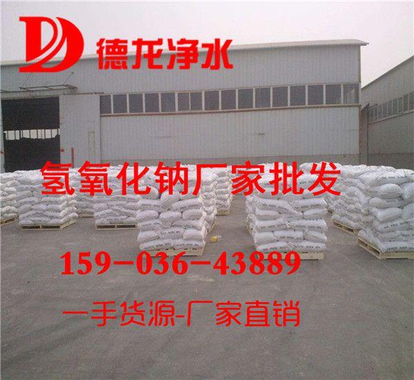 http://himg.china.cn/0/4_788_235594_600_550.jpg