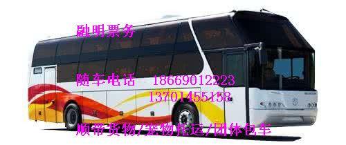 http://himg.china.cn/0/4_788_236268_500_210.jpg