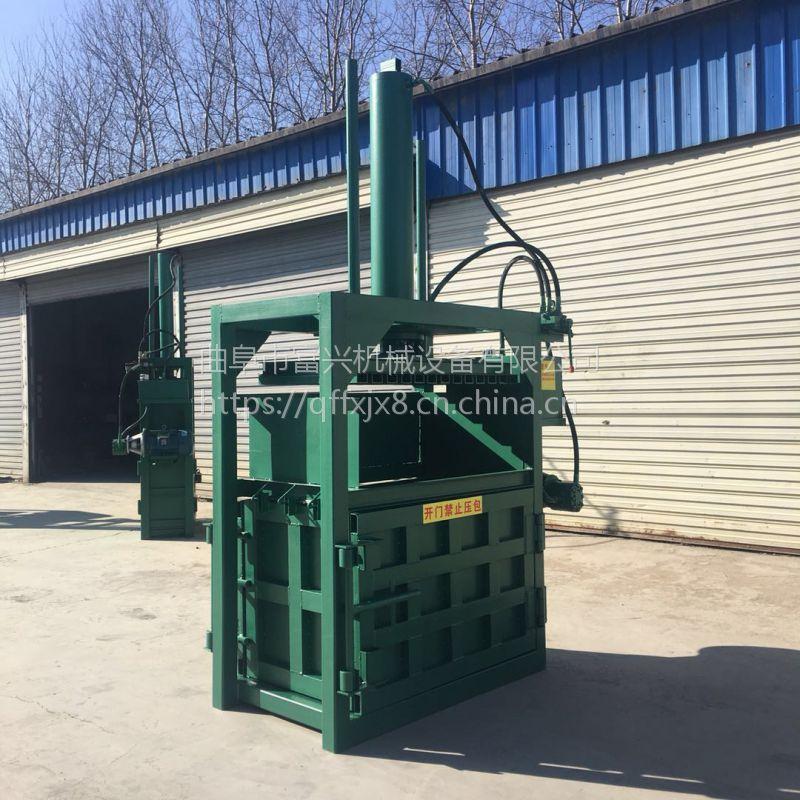 废纸金属打包机 富兴废铁丝压块机 编织袋液压打包机厂家价格
