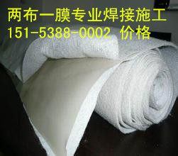 http://himg.china.cn/0/4_788_236514_251_220.jpg