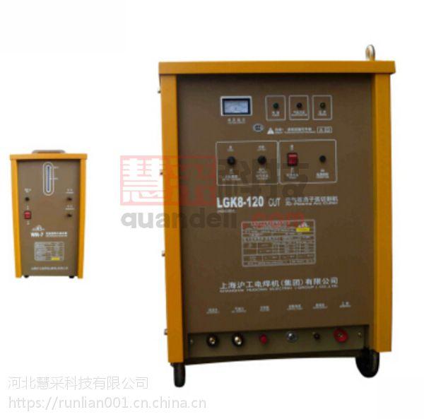 切割机价格 整流式 沪工空气等离子弧切割机 LGK8-100