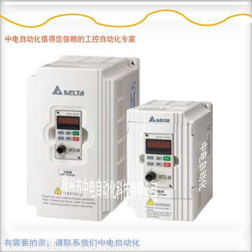 VFD075CP43A-21台达三相 风机专用变频器价格及规格型号