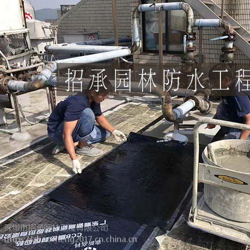 坂田厂房楼顶漏水防水卷材铺贴方法