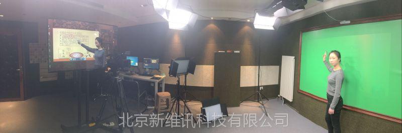 供应电子绿板系统【xevs】录课室设备厂家 慕课节目制作场景