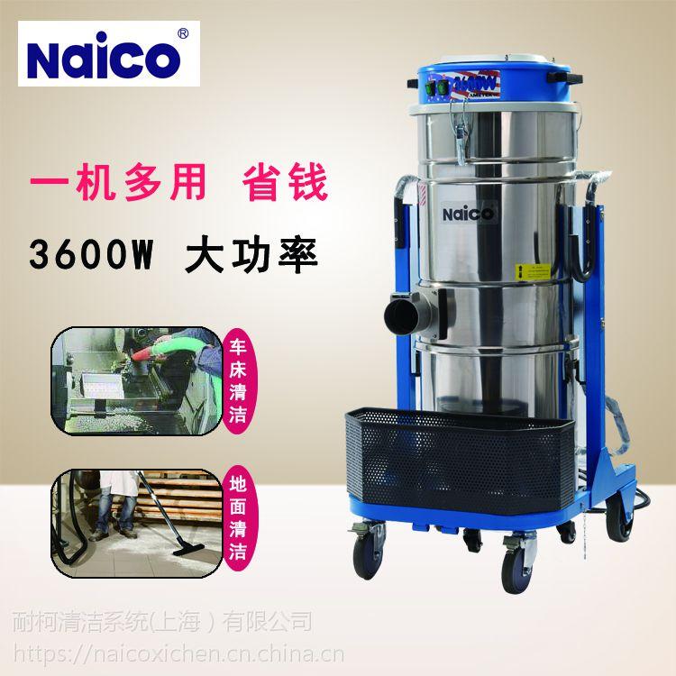 江苏省打磨车床配套用工业吸尘器,粉末吸尘机