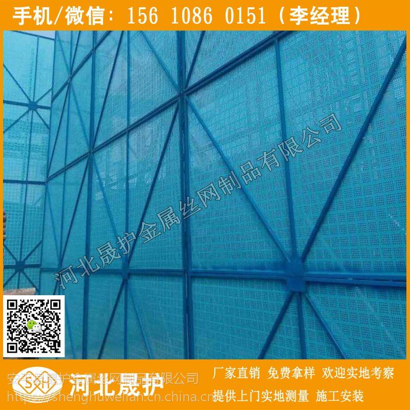 广元银行大厦建筑爬架网/广安建筑施工安全防护栏/盖楼专用 镀锌板 圆孔提升架