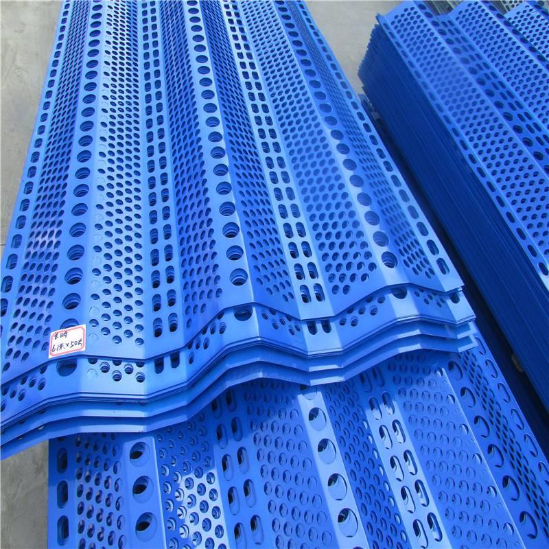 防风抑尘网参数 防风抑尘网分类 沙场挡风墙