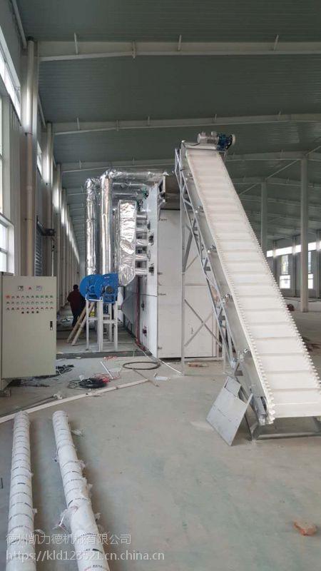 非标定制节能环保洋芋片香蕉片多层带烘干机生产厂家