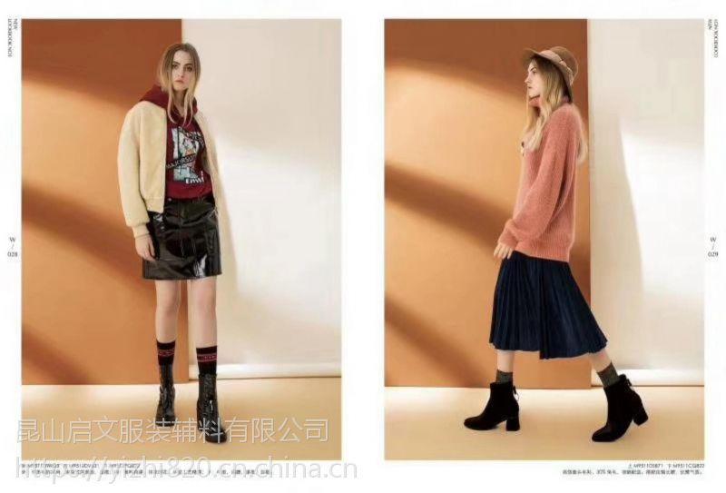 幕拉冬阿尔巴卡现货多种款式多种风格广东批发市场女装进货河北加盟女装店哪个牌子好