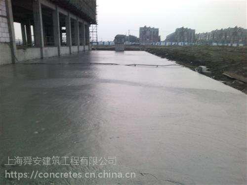 上海轻质混凝土施工和上海轻集料混凝土施工的区别