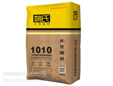 安徽合肥阜阳淮北宿州亳州水性强力型瓷砖粘结剂