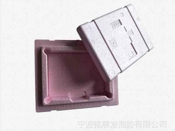 epp折叠箱
