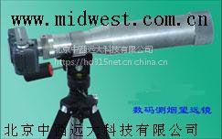 数码测烟望远镜(含支架)SQ2-QT203A 型号:CN61M/QT203A 库号:M266691