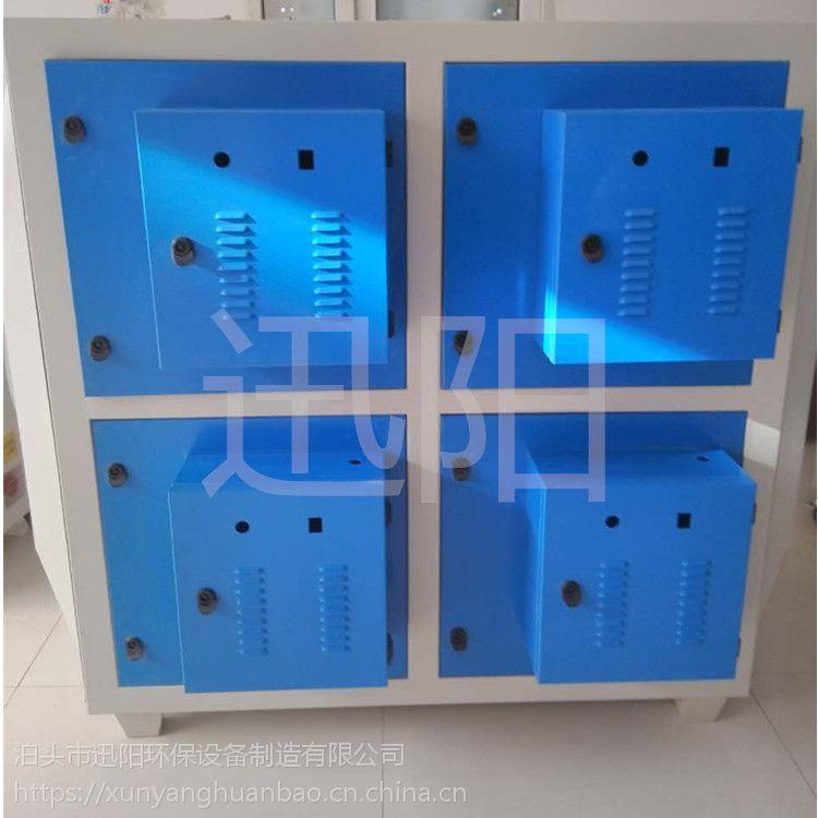 供应迅阳XY-DLZ-10000低温等离子净化器光解催化废气设备除味除尘环保