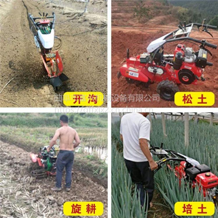 农田果园开沟机 园林培土旋耕除草机 富兴专用农业机械设备