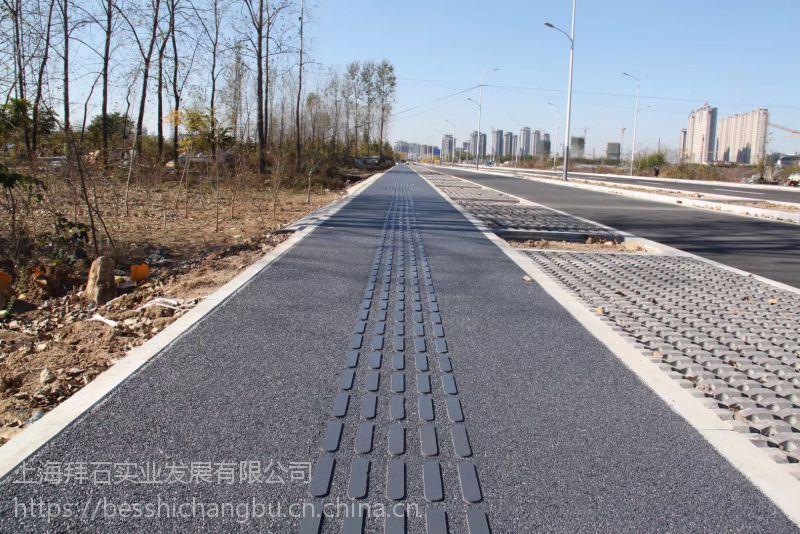 彩色透水地坪-上海拜石材料供应