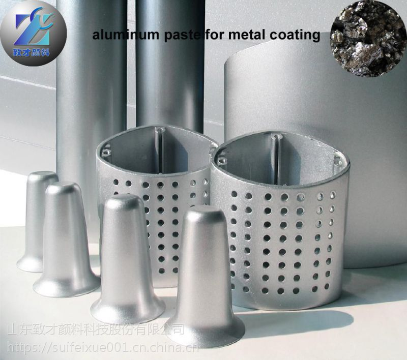 厂家直销强闪型铝银浆,细闪银,用于金属烤漆等