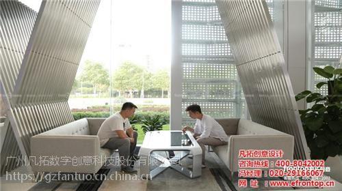 越秀房地产展厅,广州凡拓(图),房地产展厅策划