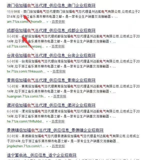 http://himg.china.cn/0/4_789_235352_624_640.jpg