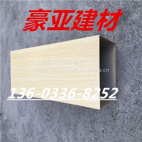 U型木纹铝方通吊顶 方通吊顶视觉通透开阔,利于排气散热