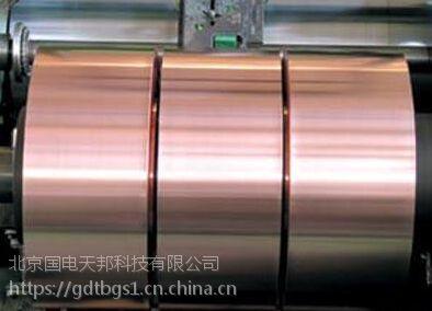 连铸铜包钢扁钢的应用领域--连铸铜包钢扁钢使用什么材料制造的