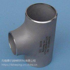 厂家直销沧州304不锈钢三通 焊接异径三通 不锈钢接头三通定制