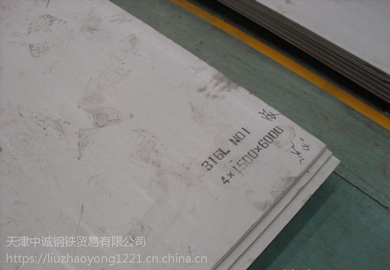 ★Y12CR18NI9宝钢不锈钢板★天津,价格