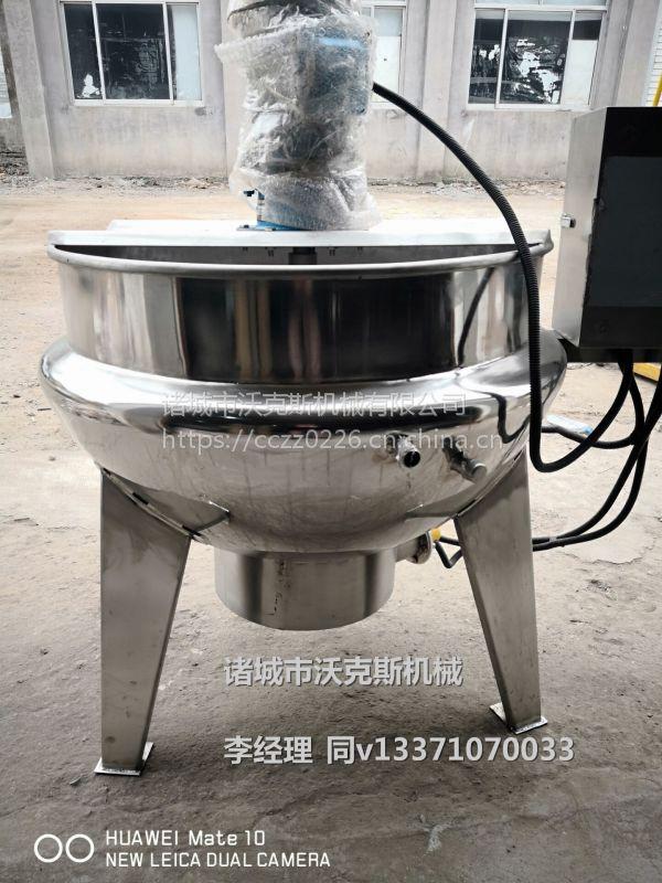 燃气夹层锅300L 不锈钢燃气夹层锅 电加热夹层锅 不锈钢夹层锅