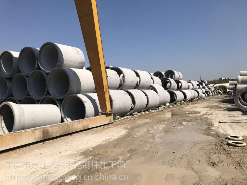 东莞大朗水泥管-东莞乔兴水泥管-万江水泥管-南城水泥管-东莞乔兴水泥制品有限公司