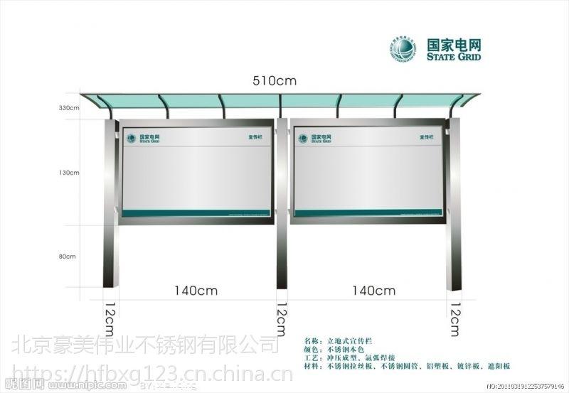 朝阳区奥运村焊接维修柜子橱柜架子57036679上门焊接