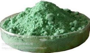 食品级 茶绿色素 着色剂 1kg起批