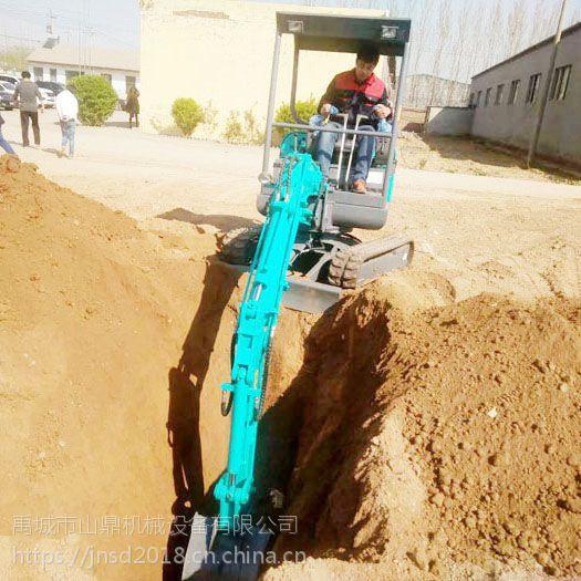 小型履带式挖机 山鼎厂家供应市政园林用微型挖掘机