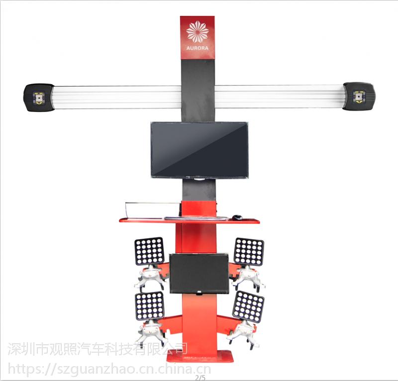 北极光B-650豪华3D四轮定位仪