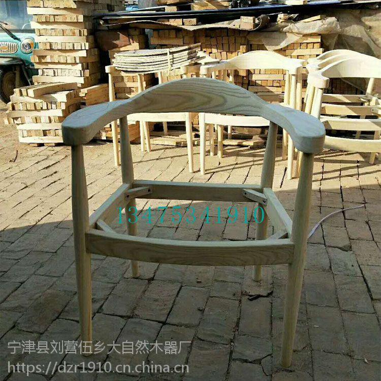 供应实木桌椅白茬实木北欧肯尼迪椅白茬简约总统椅白茬实木星巴克圈椅白茬
