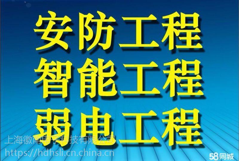 沪青平公路监控安装,IT外包公司,光纤布线熔接,徐盈路网络维护门禁考勤