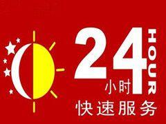 http://himg.china.cn/0/4_78_222192_240_180.jpg