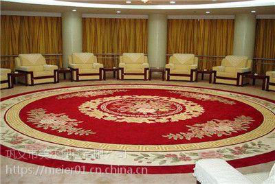 南阳订制地毯厂家定做羊毛块毯 y-9km 生产中东朝拜地毯 机织羊毛