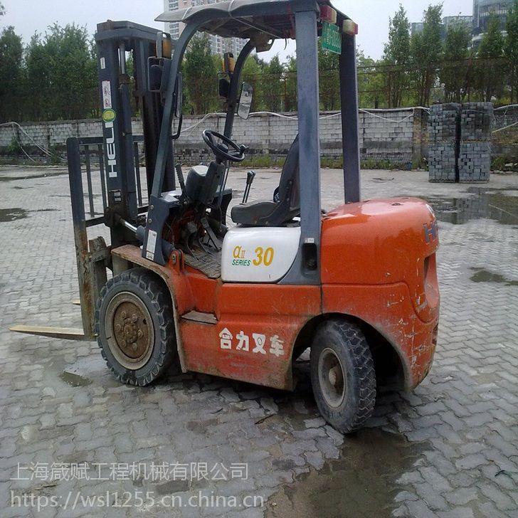 转让 叉车合力-二手合力杭州柴油电动叉车