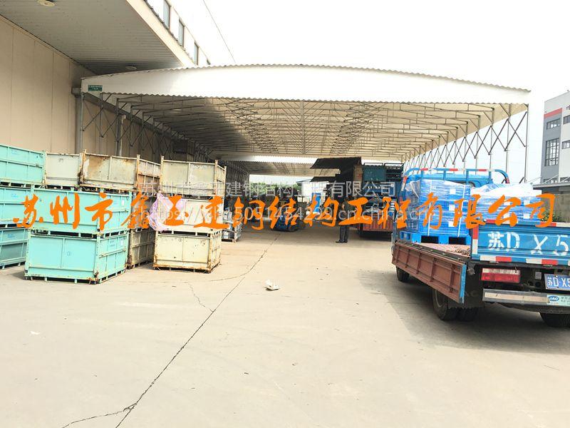 嘉兴嘉善县直销固定雨篷推拉折叠雨棚布活动式仓储蓬遮阳棚价格