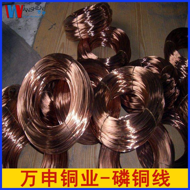 供应高弹性抗磁性C5191磷铜线 耐磨抗疲劳弹性用磷铜带