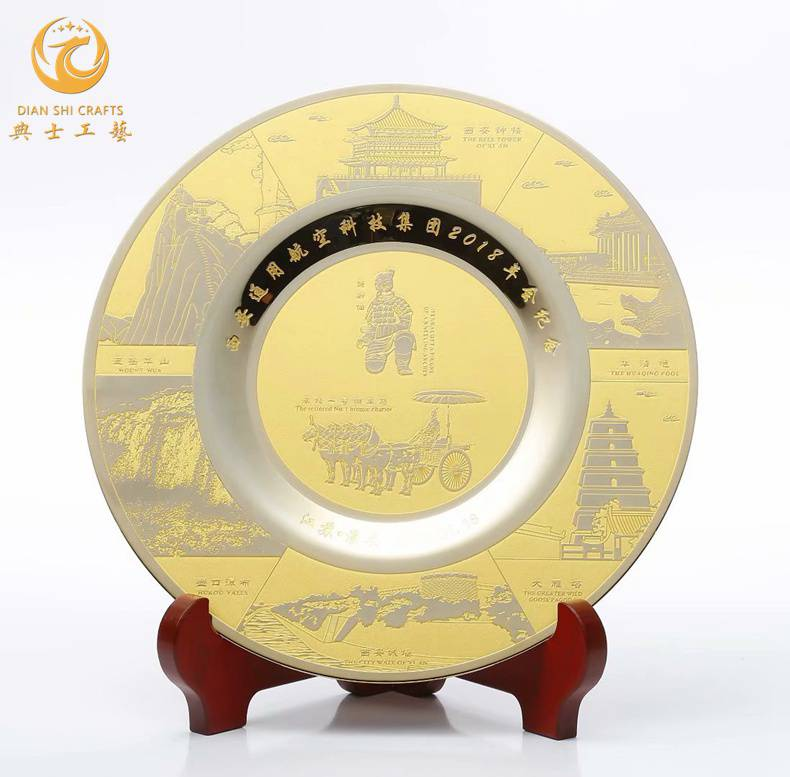 长城浮雕锡盘制作,机关单位退休纪念品,光荣退休奖牌批发
