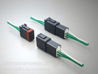 YAZAKI7047-9580原装正品连接器 期货现货