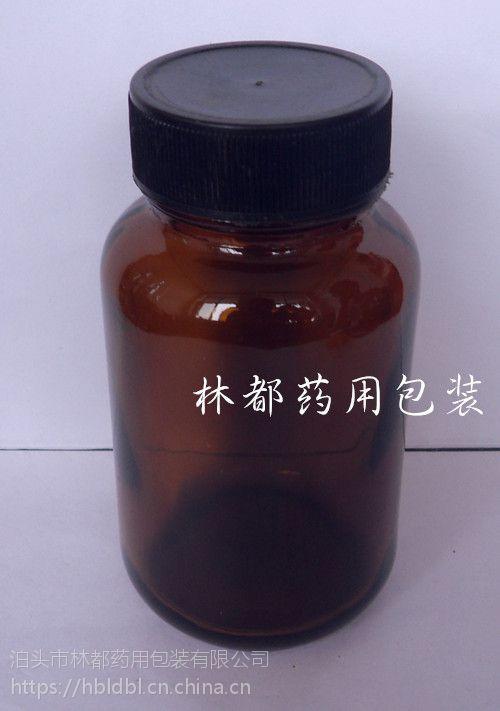 山东林都供应120ml广口药用玻璃瓶