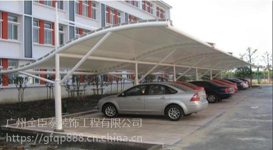 荔湾区膜结构车棚 膜结构停车棚 搭建汽车停车棚厂家
