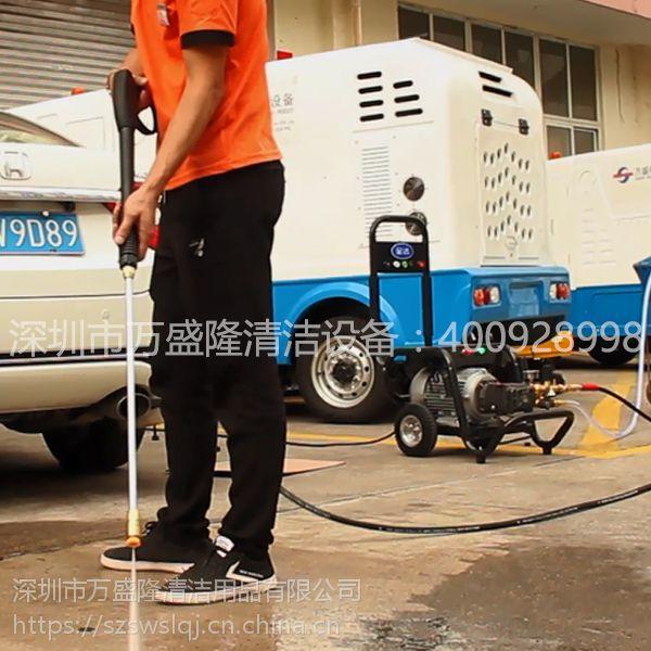 金洁小型广场清洗地面单相电冷水高压清洗机1610DS