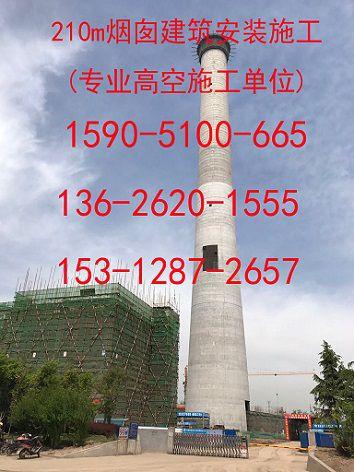 荆门市钢结构烟囱安装制作施工