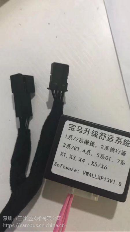 9.9元含大众全兼容(含高七)、 08款朗逸、老宝马E38/E39CAN BUS解码器、 BusRD