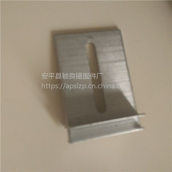 供应6公分加长型铝合金干字型挂件幕墙配件
